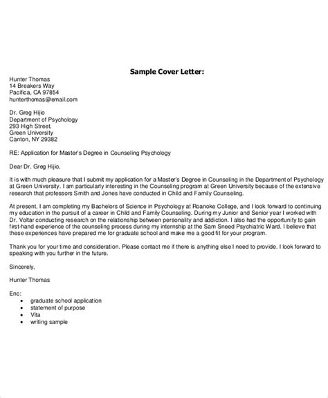 cover letter for school application 19 email cover letter templates and exles free premium templates