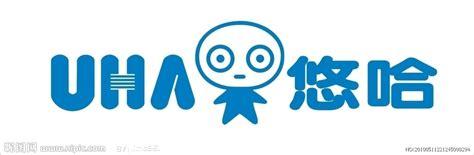 e bureau uha uha悠哈标志矢量图矢量图 企业logo标志 标志图标 矢量图库 昵图网nipic com