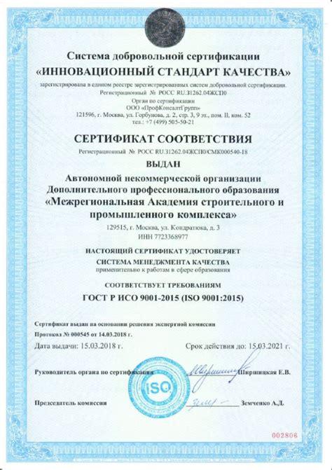 Обучение по энергетике и электротехнике заочные образовательные программы бакалавриата и специалитета в вузах россии