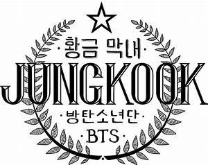 """""""Jungkook - BTS Member Logo Series (Black)"""" by Dandimator"""