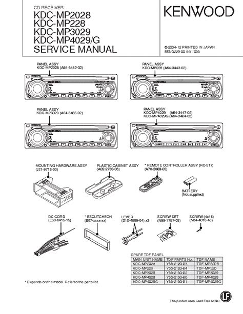 Kenwood Kdc 148 Wiring Diagram by Kenwood Kdc Mp149 Wiring Diagram 32 Wiring Diagram