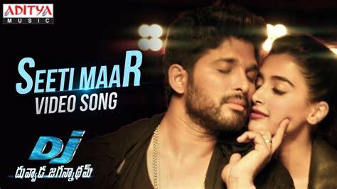 Seeti Maar Full Video Song  Dj Video Songs  Allu Arjun