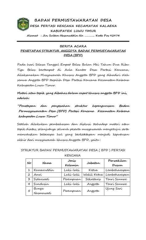 Contoh Berita Acara Rapat Organisasi by Berita Acara Penetapan Struktur Bpd