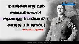 Success Quotes In Tamil Motivational Quotes In Tamil Tamil ...