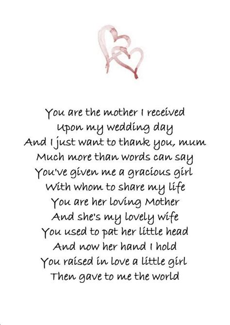 matching mother  law unique wedding poem gifts