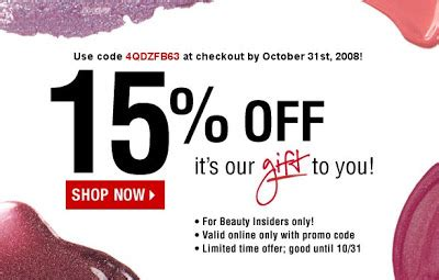 sephora beauty insider coupon code musings muse
