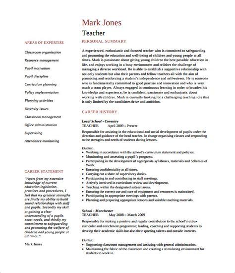 resume format  teachers  secondary school teacher