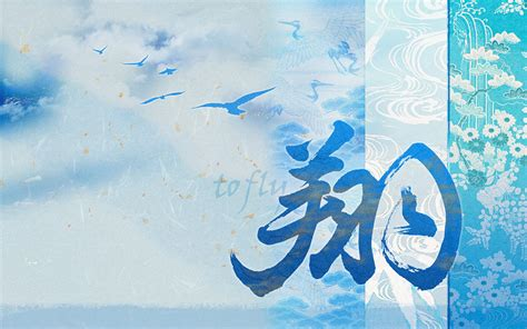 unique computer desk calligraphy style wallpapers free