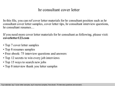 Hr Consultant Cover Letter Sle by Hr Consultant Cover Letter