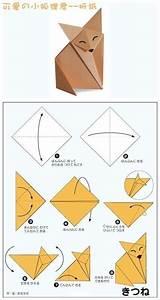 3d Origami Fox Diagram