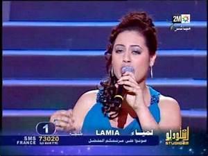 Youtube Chanson Marocaine : allah aliha ziara chanson marocaine 2m youtube ~ Zukunftsfamilie.com Idées de Décoration