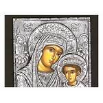 Mother Madonna God Greek Orthodox Mary