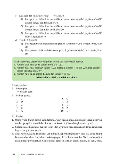 Kunci jawaban bahasa indonesia smp kelas 7 semester ganjil. Kunci Jawaban Lks Pai Kelas 7 Semester 2 - Dunia Sekolah ID
