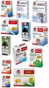 Лекарство от гипертонии для больных сахарным диабетом