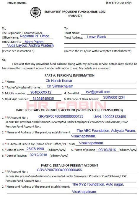 sample filled epf transfer form    fill pf form