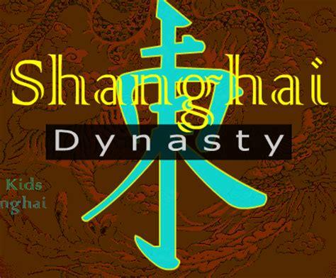 cuisine du lapin mahjong dynasty gratuit en plein écran jeu en ligne et flash