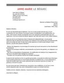 Lettre De Motivation Pour Auxiliaire De Vie Scolaire by Auxiliaire De Vie Scolaire
