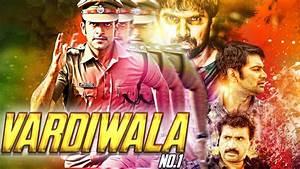Youtube Movies Full : vardiwala no 1 2015 full hindi dubbed movie new ~ Zukunftsfamilie.com Idées de Décoration