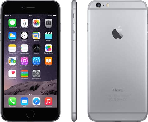 sell used iphone sell your used apple iphone 6 for to rephones today