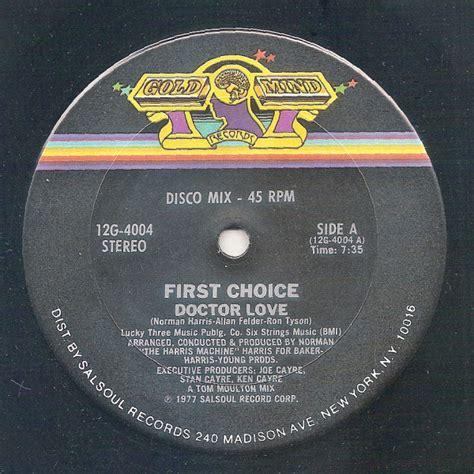 choice doctor love vinyl  discogs