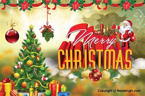merry christmas ecards    psd background
