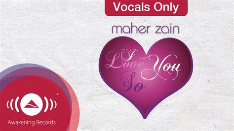 Vocals Only (lyrics)