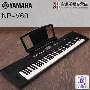 Yamaha Np V60 : yamaha 217 ~ Jslefanu.com Haus und Dekorationen