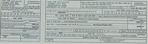 howto   fill   checking account deposit slip