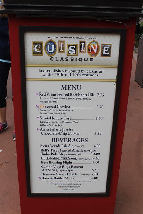 cuisine classique review cuisine classique food studio epcot