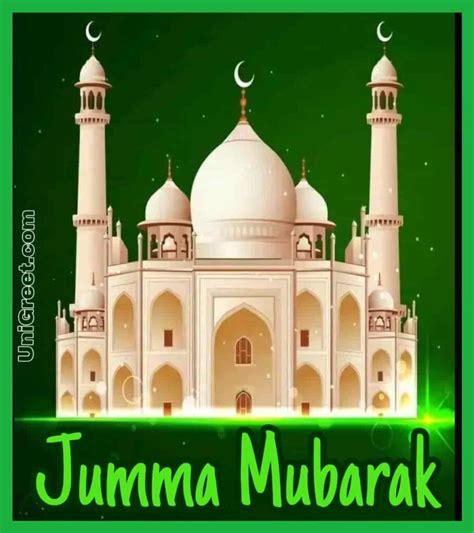 beautiful jumma mubarak images  shayari