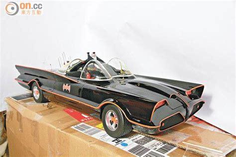 Hot Toys Batman 1966 Batmobile Full Photo - The Toyark - News