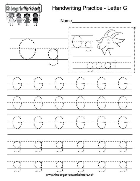 letter g writing practice worksheet free kindergarten