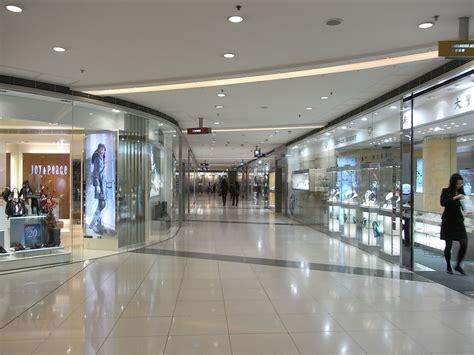 file hk tst new world centre mall interior corridor jpg