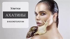 Владимир левашов псориаз
