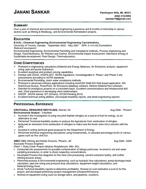 event manager resume skills billing and coding