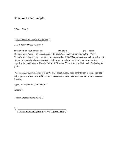 donation acknowledgement letter tax deductible how to