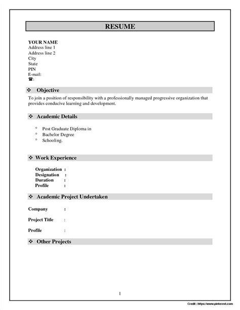 resume in pdf file resume format pdf file free resume resume