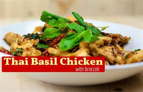 thai chicken recipes thai basil chicken with broccoli recipe sparkrecipes