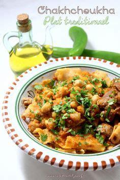 cuisine de biskra chakhchoukha biskria recette chakhchoukha de biskra recette