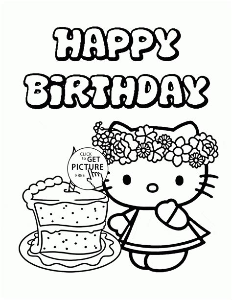 happy birthday cake coloring pages birthday cake