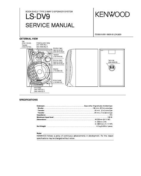 kenwood rxd nv500 nv600 sm service manual free download