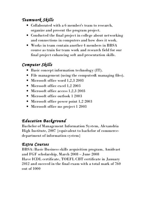 Teamwork On Resume by Teamwork Cover Letter
