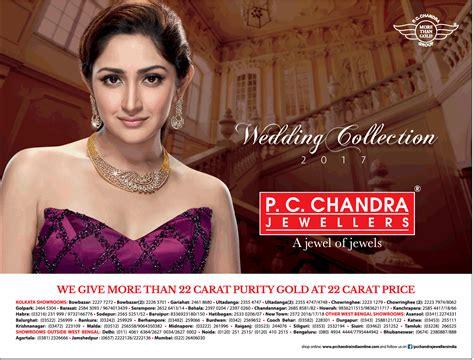 p c chandra jewellers wedding collection ad advert