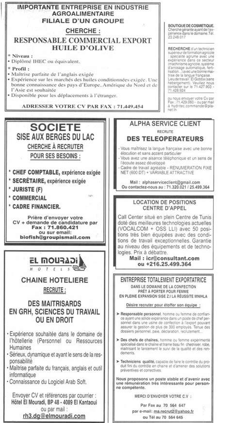 bureau d emploi bureau d emploi tunisie pointage 28 images bonnes