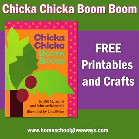 chicka chicka boom boom printables  crafts