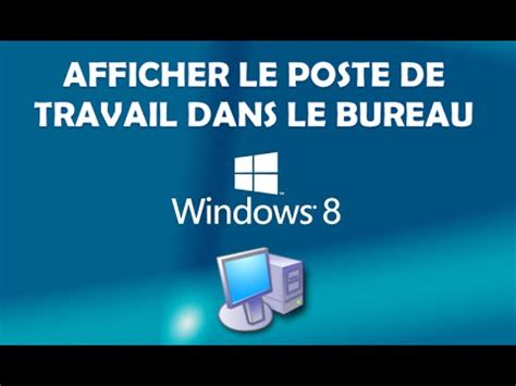 afficher bureau windows 8 afficher le poste de travail dans le bureau windows 8