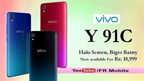 vivo yc smart review   price release date