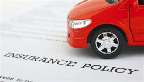 5 Factors That Impact Car Insurance Premium