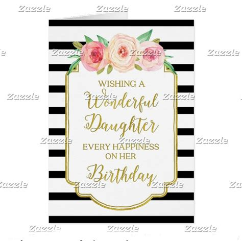 14+ Birthday Card for Daughter Designs & Templates PSD