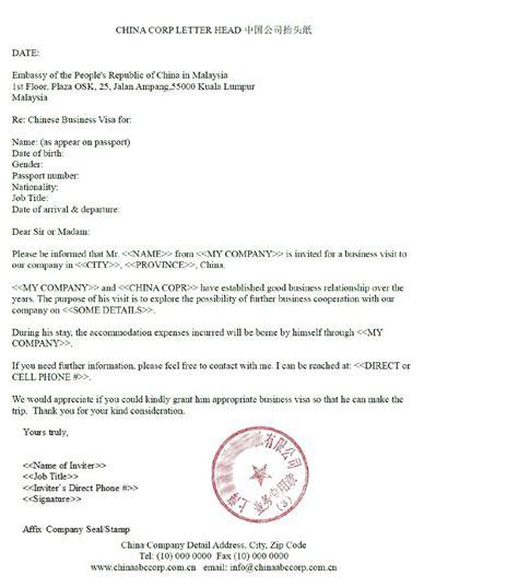 index  assetsimagestravel guidechina visa